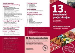 SPS2017_program1